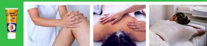 бишофит гель для суставов